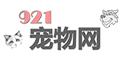 921宠物网