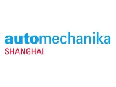 上海国际汽车零部件、维修检测诊断设备及服务用品展览会