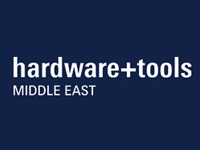 中东(迪拜)国际五金工具展览会