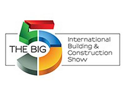 中东五大行业建筑机械、车辆及设备展览会