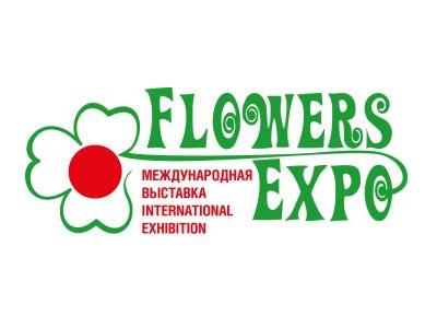 俄罗斯国际花卉园艺及绿色产业展