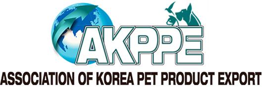 AKPPE -  ASSOCIATION OF KOREA PET PRODUCT EXPORT