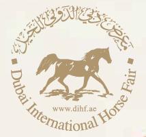 中东迪拜国际马具展