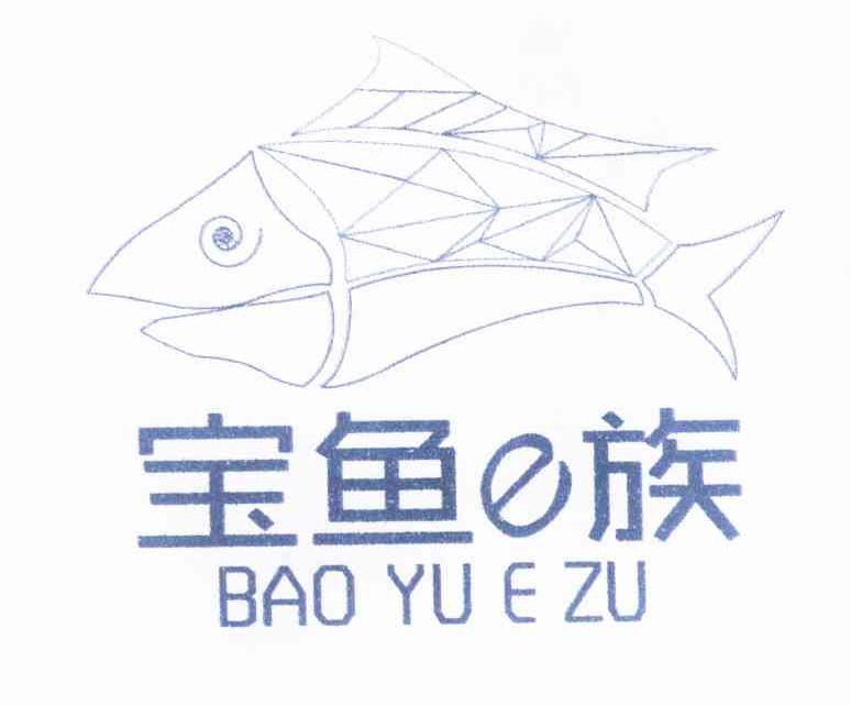 ZH0NG SHAN SHUN SHUI