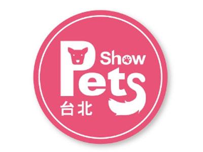 台北宠物用品展