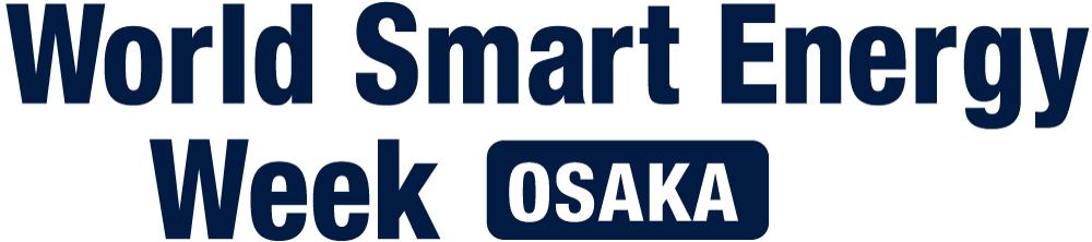大阪国际智能能源周