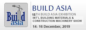 巴基斯坦卡拉奇國際建筑建材與石材展會(暨五金工具、照明展)