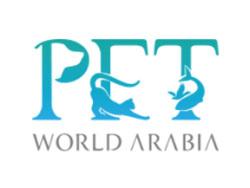 迪拜国际宠物用品展览会