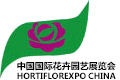 Hortiflorexpo