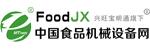 中国食品机械设备网