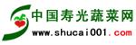 中国寿光蔬菜网