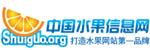 中国水果信息网