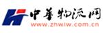 中华物运网