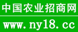 中国农业招商网