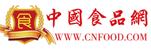 中国食品网