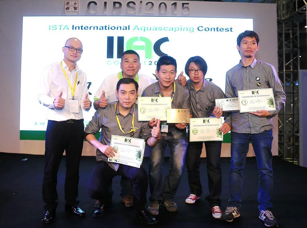 IIAC颁奖仪式