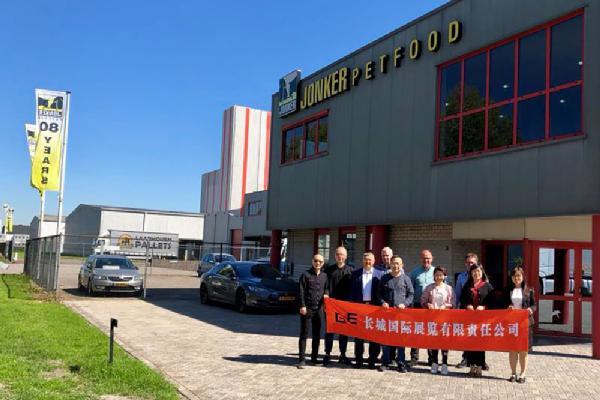 独家观访 荷兰宠物一家工厂仅45人年产值4600万欧给中国宠物行业的启示