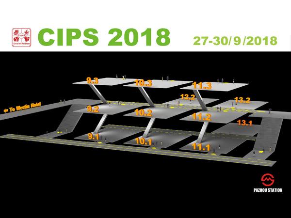 二十二届中国国际宠物水族用品展览会 CIPS'2018 场馆图