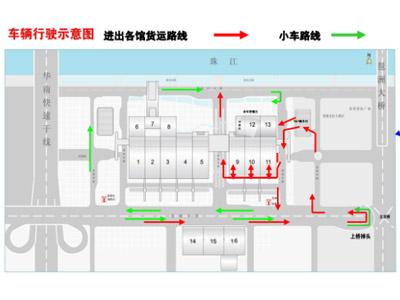 【CIPS攻略】国内展品运输指南