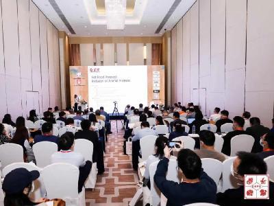 首届中国国际宠物食品原料大会成功举办!