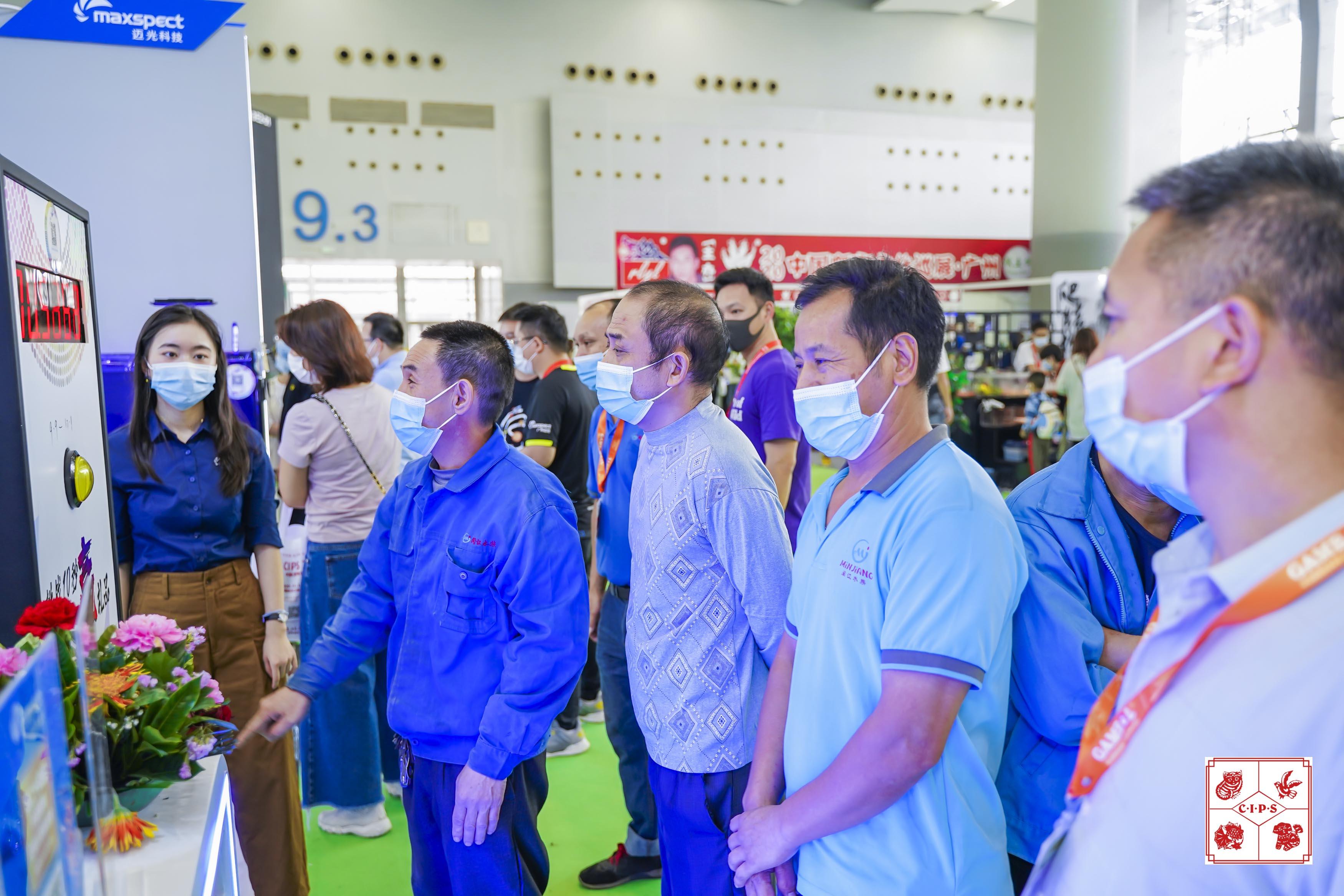 第二十五届中国国际宠物水族展览会(CIPS 2021)