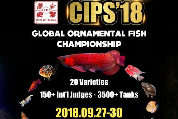 CIPS Global Ornamental Fish Championship Increases to 20 Varieties in 2018