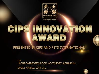CIPS Innovation Award