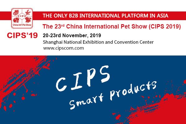 CIPS Smart Products (Season One)