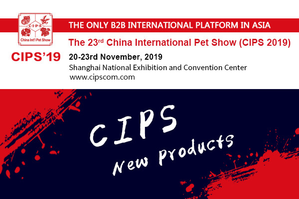 CIPS New Products Release (Season Eight)