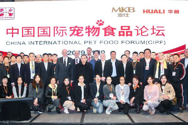 The 2nd China International Pet Food Forum Will be Themed at Quality & Branding