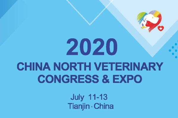 China North Veterinary Congress & Expo (CNVC '20) on Jyly 11 to 13