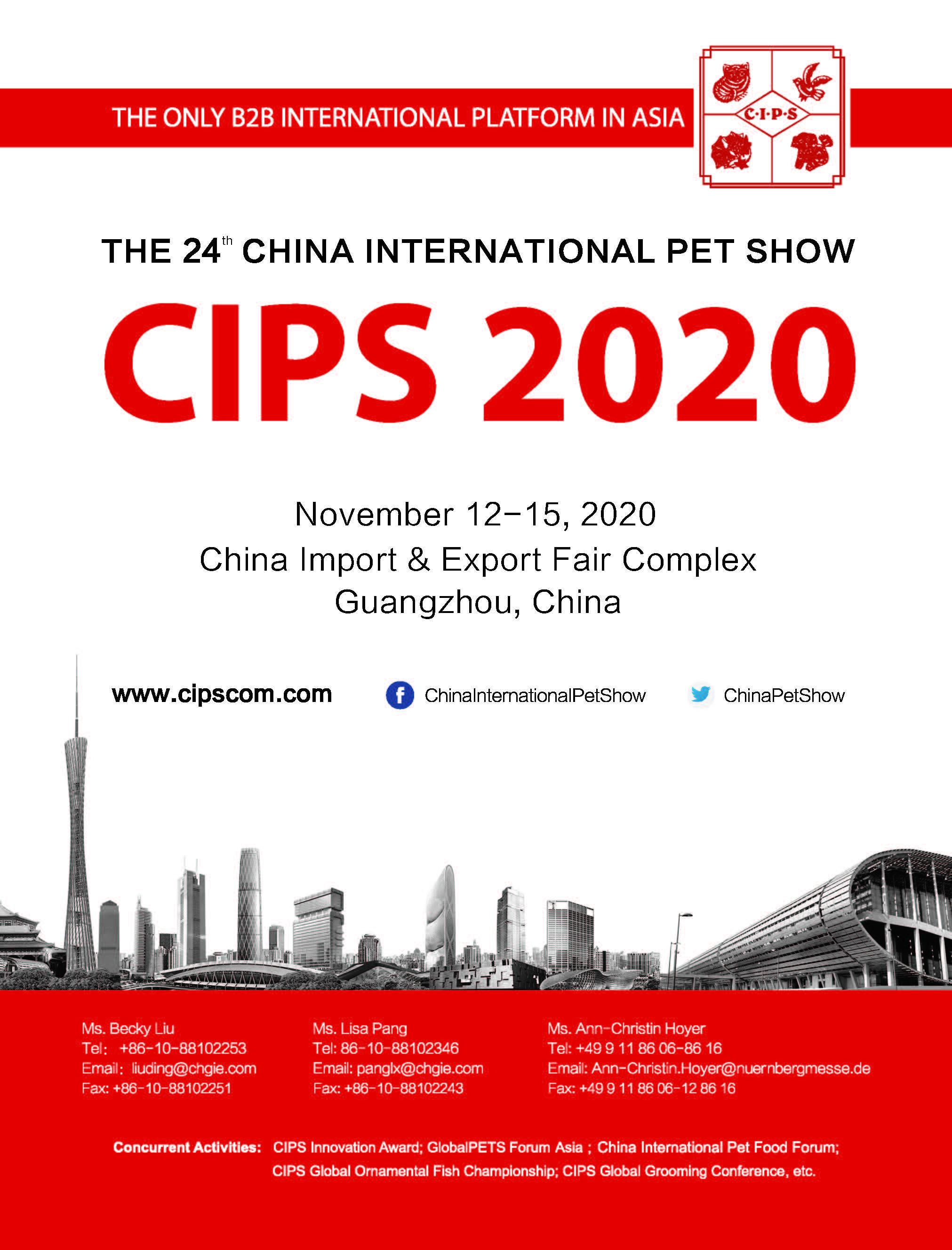 CIPS 2020 Concurrent Event List