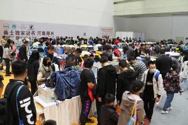 Pet Day China (Zhengzhou) was a great success