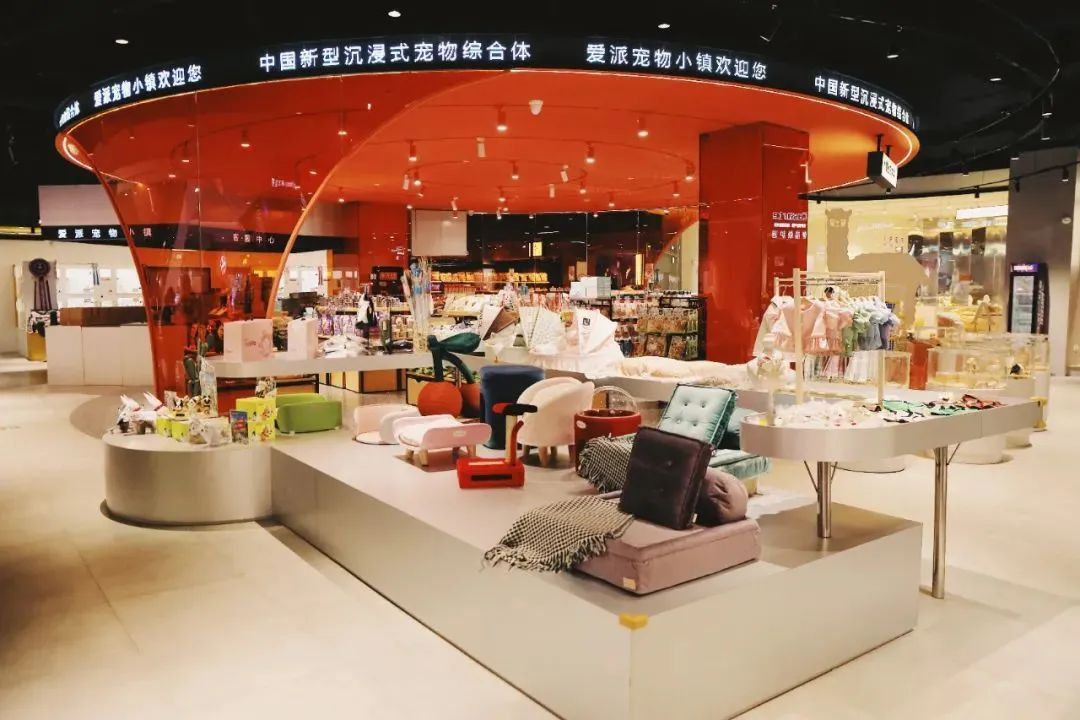 The changes in pet retail of China