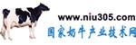 中国奶牛产业网