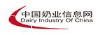 中国奶业信息网