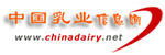 中国乳业信息网