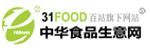 中华食品生意网