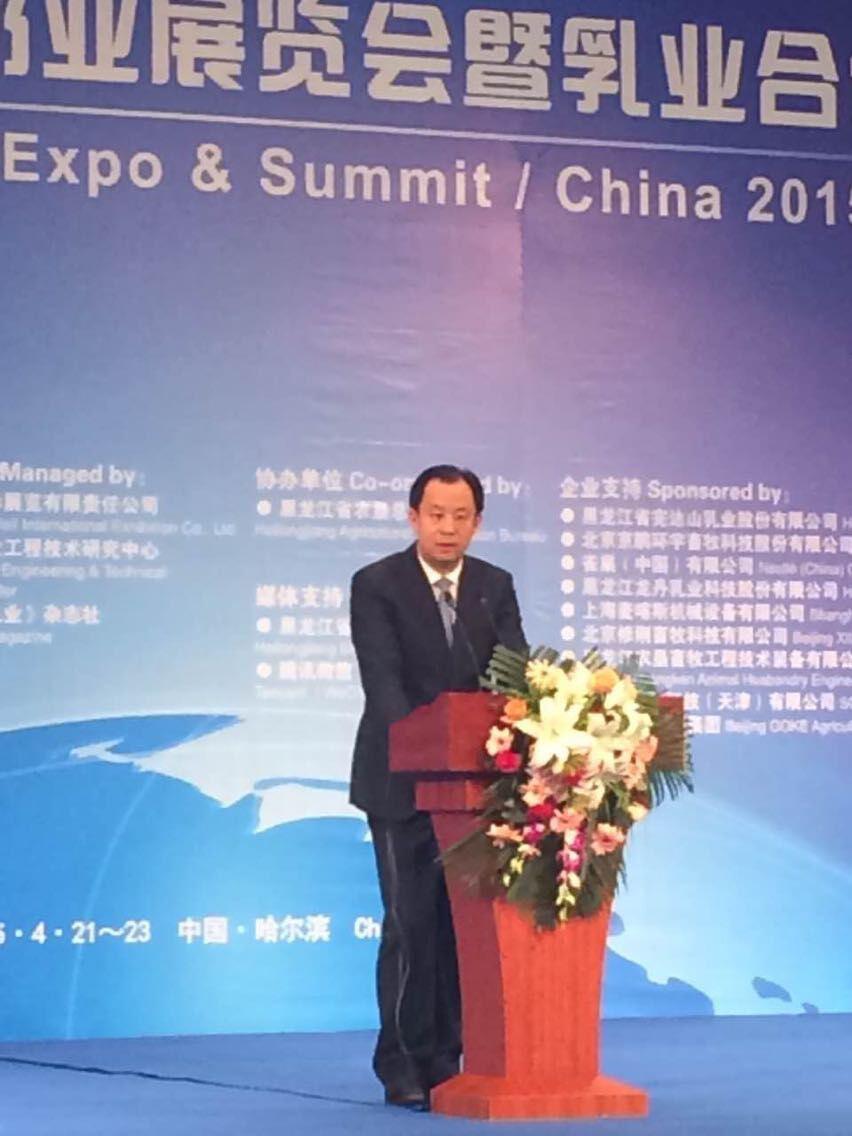 黑龙江省长陆昊在开幕式发言