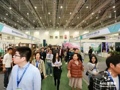 2018亚洲国际环境景观产业展览会在厦门国际会展中心盛大开幕