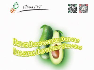 2017 China International Fruit and Vegetable Fair is coming