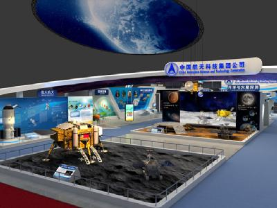 2014年第十届珠海国际航空航天博览会