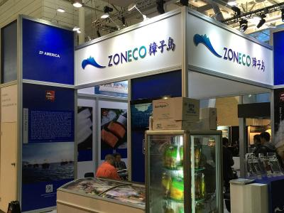 Boston aquatic products exhibition March 2016