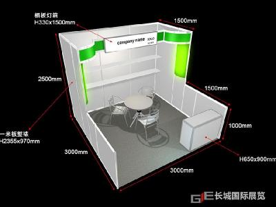 9 square meters booth build effect chart