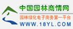 中国园林商情