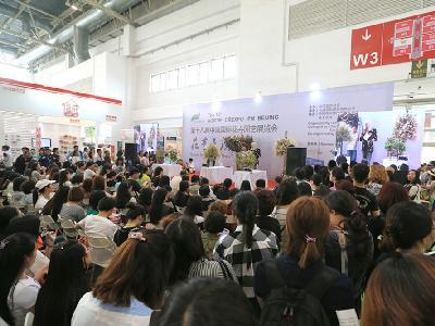 同期活动速递----第二十届中国国际花卉园艺展览会