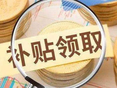 第二十二届中国国际花卉园艺展览会参展商补贴来喽~