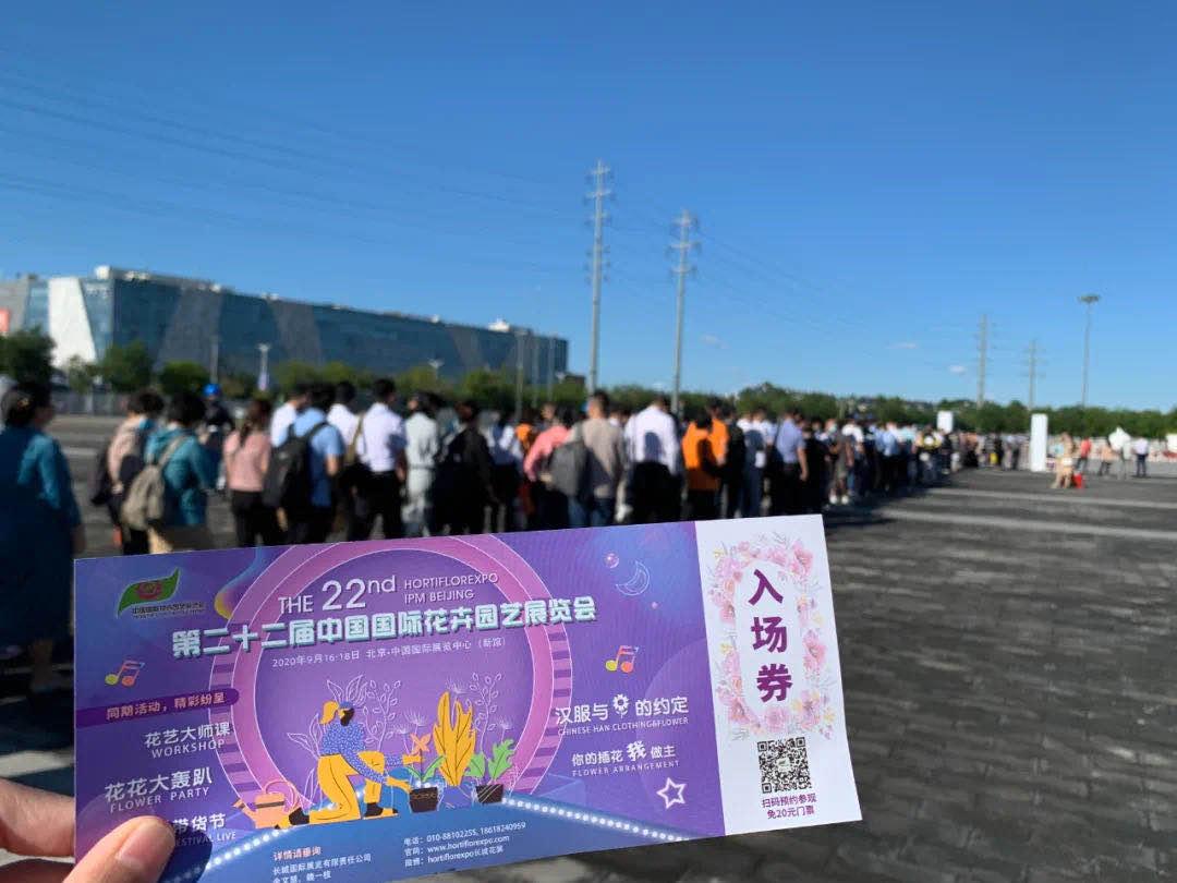 展后报告 | 第22届中国国际花卉园艺展览会