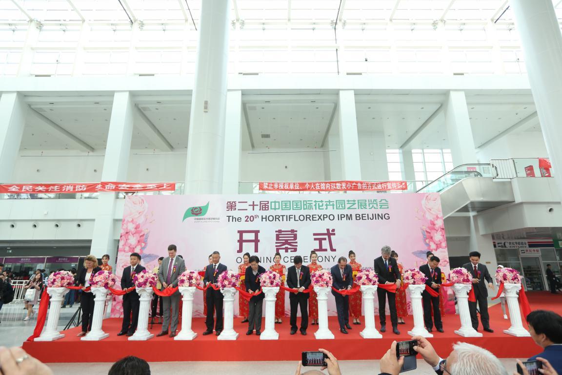 Post-show Report of the 20th Hortiflorexpo IPM Beijing