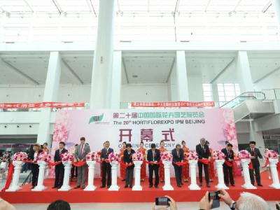 Post-show Report of the 20th Hortiflorexpo IPM Beijing